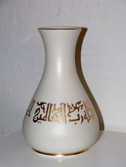 Cream Vase with Gold Writing