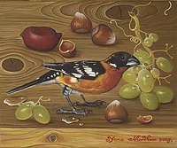 """Grosbeak with Grapes' (SOLD)"